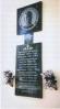 Memorialinė lenta kunigui Zigmui Neciunskui-Elytei