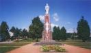 Vytauto monumentas Perlojoje